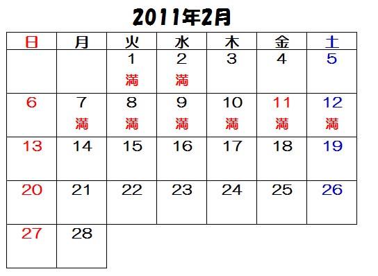 2011-2-1.jpg