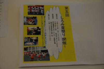 DSC_1130_convert_201107141916001