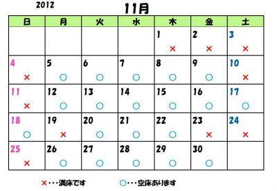 ・托シ第怦_convert_20121029180150