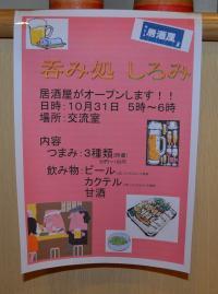 蜻代∩蜃ヲ10譛・(1)_convert_20121103103338