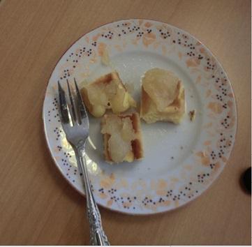 デイリンゴ3