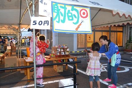 しろみ夏祭り (478)