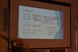 隨ャ1蝗槫ョカ譌乗蕗螳、+(29)_convert_20160629075634